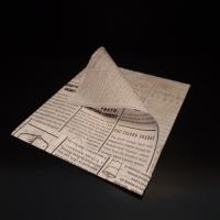 Hamby vrećica 15x20 newspaper